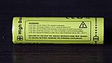 Защищенный Аккумулятор NITECORE 21700 NL2140HP 4000mAh Li-Ion 3,6v 15A Protected (С платой защиты), ORIGINAL, фото 5