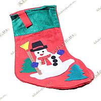 Новогодний, Рождественский носок для подарков