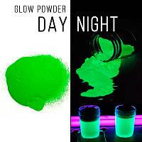 Люминофор зеленый\зеленое свечение.  Уп. 10 г. Светящийся в темноте пигмент.