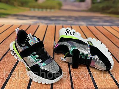 Кроссовки для девочки Kimboo  р.33-37. КД-609