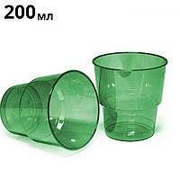 Одноразовый стакан стеклопластиковый зеленый, 200 мл, 25 шт/пач