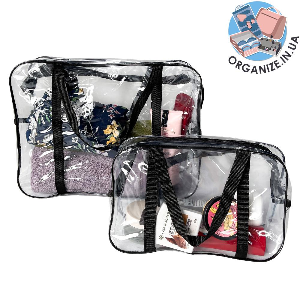 Набор 2 шт прозорі силіконові сумки ORGANIZE(чорний)