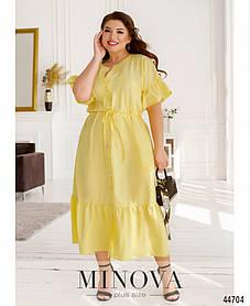 Классное повседневное платье с рюшами цвет лимонный, больших размеров от 52 до 66