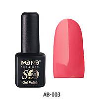 Гель-лак Mono Professional 003 Coral Pink