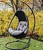 Кресло кокон Комфорт Люкс садовые качели