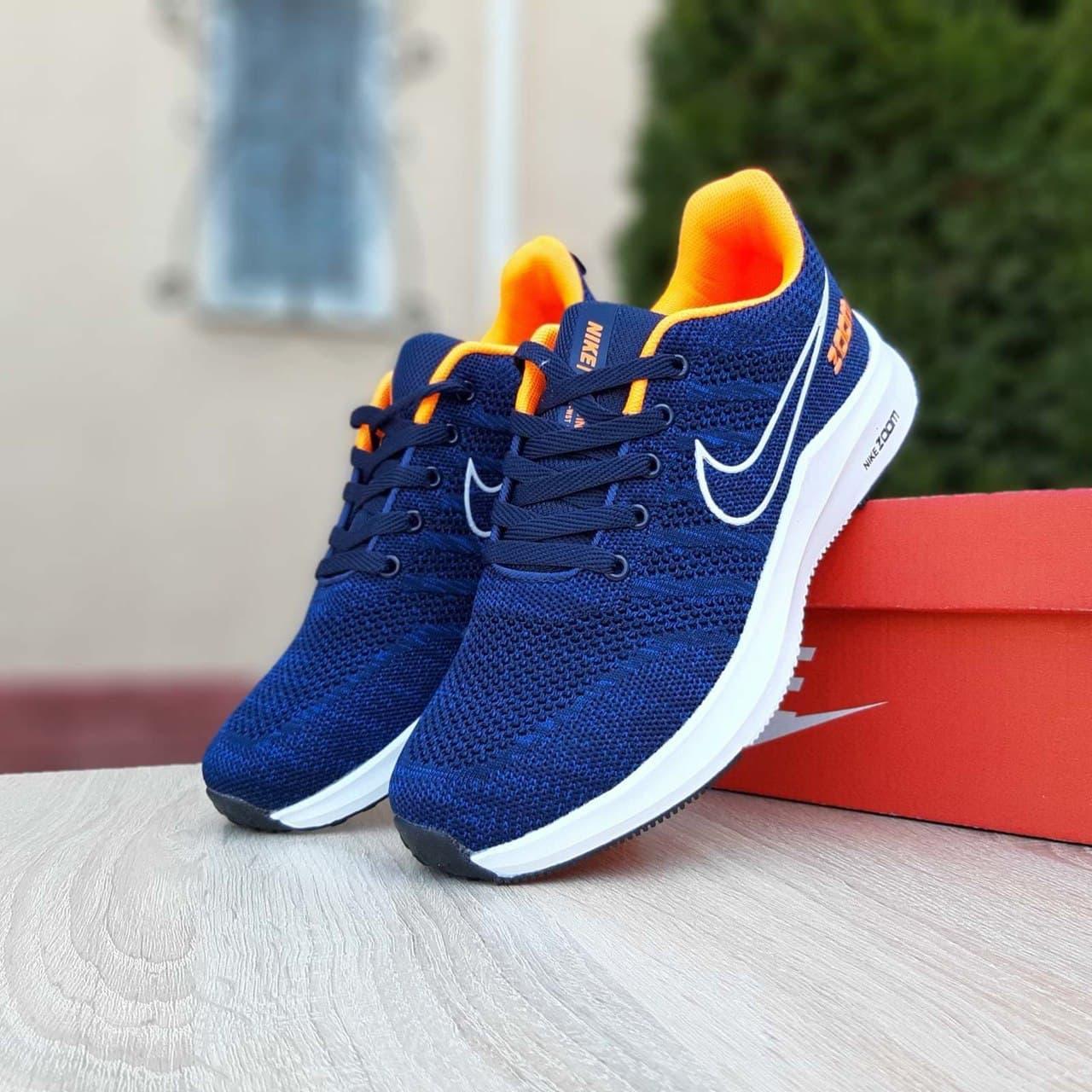 Мужские кроссовки Nike Zoom (Синие с оранжевым) О10072 легкая спортивная обувь