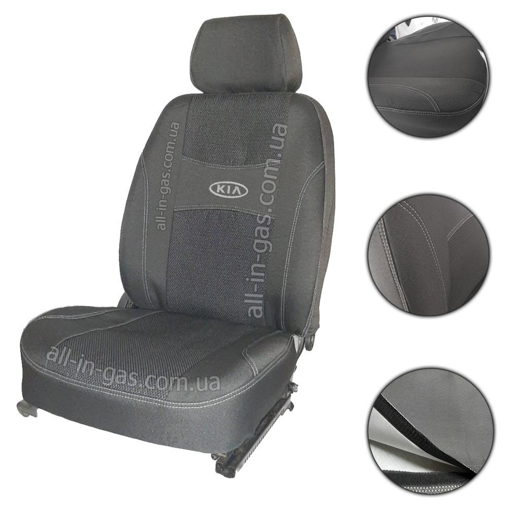 """Чохли на сидіння Kia Rio II 2005-2011 / автомобільні чохли Кіа Ріо 2 """"Nika"""""""