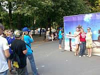 Рекламная акция