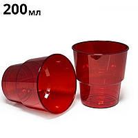 Одноразовый стакан стеклопластиковый красный, 200 мл, 25 шт/пач