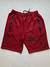 Мужские шорты трикотажные р50,52