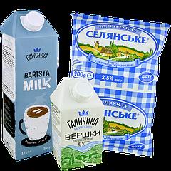 Молоко Сливки Молочные напитки