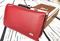 Женский красный кошелек. Женское портмоне Sergio Torretti кожа. СК001, фото 1