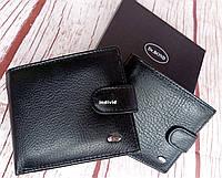 Портмоне чоловіче dr.bond. Шкіряний чоловічий гаманець. Гаманець Бонд на подарунок. СКМ111, фото 1