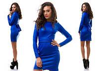 Стильное облегающее синее платье из стеганой кожи . Арт-1021
