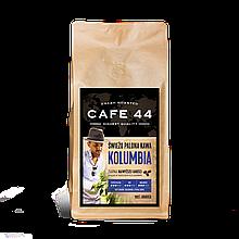 Кава в зернах 100% Арабіка Колумбія 200 г, Cafe44