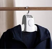 Сушилка вешалка электрическая для одежды и обуви Umate