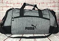 Дорожная сумка Puma.Спортивная сумка. Раз.59*29*26 см КСС53, фото 1