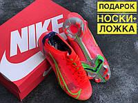 Футбольные Бутсы Nike Mercurial Vapor 14 спортивная обувь для футбола найк меркуриал красные