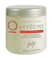 Vitality's Effecto Mask For Detangling Hair — Маска для облегчения расчесывания волос 1000 мл.