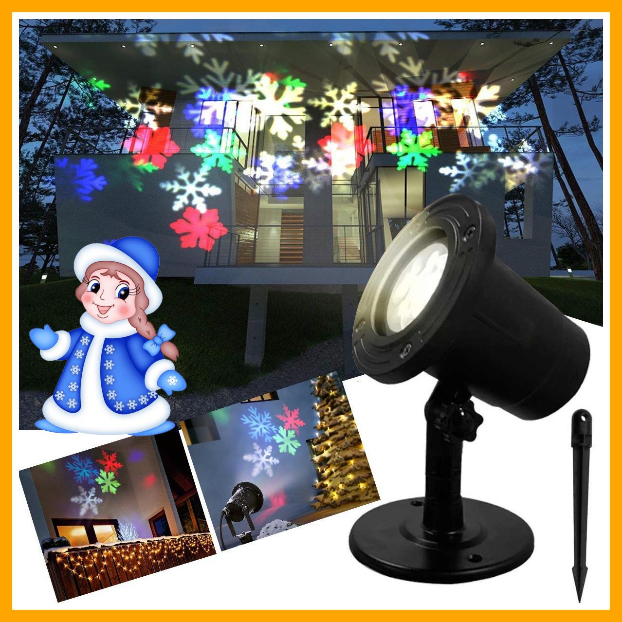 Лазерний проектор Star Shower WL-602 (різнокольорові сніжинки)