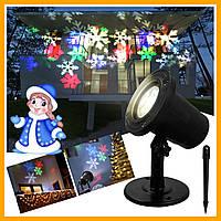 Лазерний проектор Star Shower WL-602 (різнокольорові сніжинки), фото 1