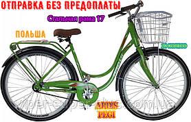 """✅ Міський Жіночий Велосипед ARDIS PEGI - 28"""", - САЛАТОВИЙ, Подвійний Обід Посилений."""