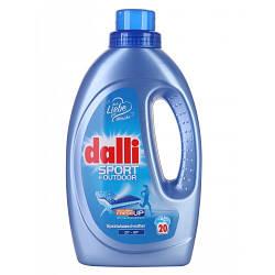 Гель для прання спортивних промов Dalli Sport + Outdoor 20 прань 1.1 л
