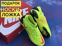 Футбольные Бутсы Nike Mercurial Superfly 8 спортивная обувь для футбола найк меркуриал зеленый