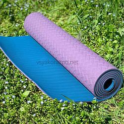 Коврик для йоги и фитнеса  двухцветный / Килимок для йоги та фітнесу 173 x 61 x 0,6 см (сиреневый с синим)