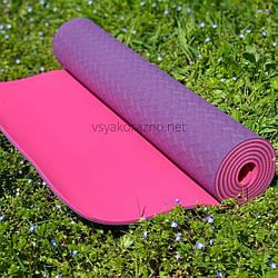 Коврик для йоги и фитнеса двухцветный / Килимок для йоги та фітнесу 173 x 61 x 0,6 см (сиреневый/ярко розовый)