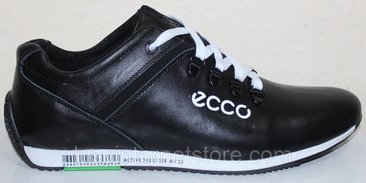 Кросівки чорні шкіряні чоловічі на шнурках від виробника модель ЛМ110