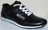 Кросівки чорні шкіряні чоловічі на шнурках від виробника модель ЛМ110, фото 2