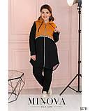 Спортивний костюм жіночий з подовженою кофтою Турецька двонитка та сітка Розмір 50 52 54 56 58 60 62 64, фото 8
