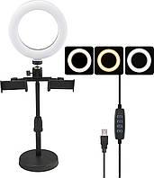 Кольцевая LED лампа диаметром 16 см CXB-160A со стойкой и с пультом (5741)