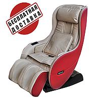 Массажное кресло беж ZENET ZET-1280 +БЕСПЛАТНАЯ ДОСТАВКА