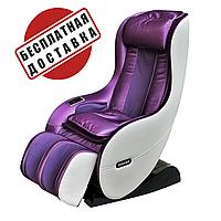 Массажное кресло сиреневое ZENET ZET-1280+ БЕСПЛАТНАЯ ДОСТАВКА