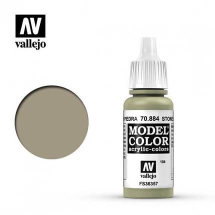 Vallejo Model Color Stone Grey, фото 2