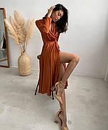 Жіноче шовкове плаття на запах з пишною спідницею, 00620 (Коричневий), Розмір 46 (L), фото 2