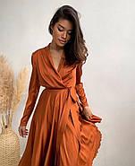 Жіноче шовкове плаття на запах з пишною спідницею, 00620 (Коричневий), Розмір 46 (L), фото 4