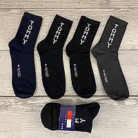 Набор мужских носков высокие с принтом Tommy Hilfiger Томми Хилфигер 4 пары теплые термо носки