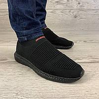 Мужские черные кроссовки Navigator летние легкая спортивная обувь стильные кросы для мужчин видео обзор