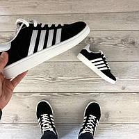 Мужские черные кроссовки Wonex Вонекс демисезонная легкая спортивная обувь стильные кросы для мужчин