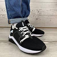 Мужские кроссовки Puma Sport черно белые пума спорт сетка на шнурках повседневные кросовки для ходьбы