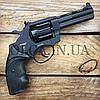 Револьвер ЛАТЭК Safari РФ-441М + 50 патронов флобер 4 мм (чер. пластик), фото 7