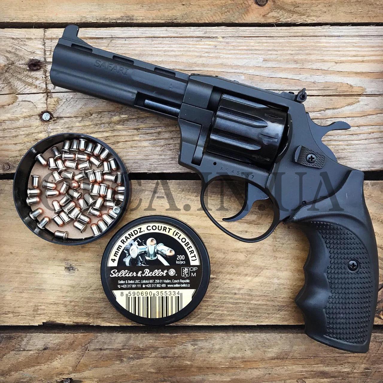 Револьвер ЛАТЭК Safari РФ-441М + 50 патронов флобер 4 мм (чер. пластик)