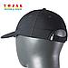 Бейсболка тактическая URBAN TACTICAL CAP Rip-Stop Dark Blue, фото 2