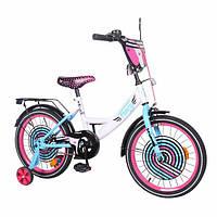 Двоколісний велосипед з приставними колесами двоколісний Велосипед з багажником для дітей від 3-х років