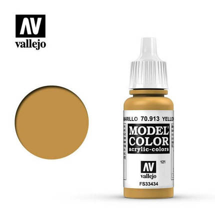 Vallejo Model Color Yellow Ochre, фото 2