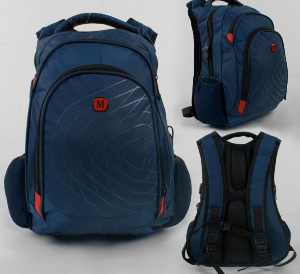 Дитячий шкільний рюкзак C 43541 синій
