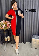 Платье женское свободное большого размера. Размер: 48-50, 52-54, 56-58. Цвет: чёрный +красный, чёрный + хаки